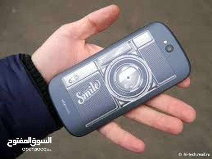 Others  device in Tripoli