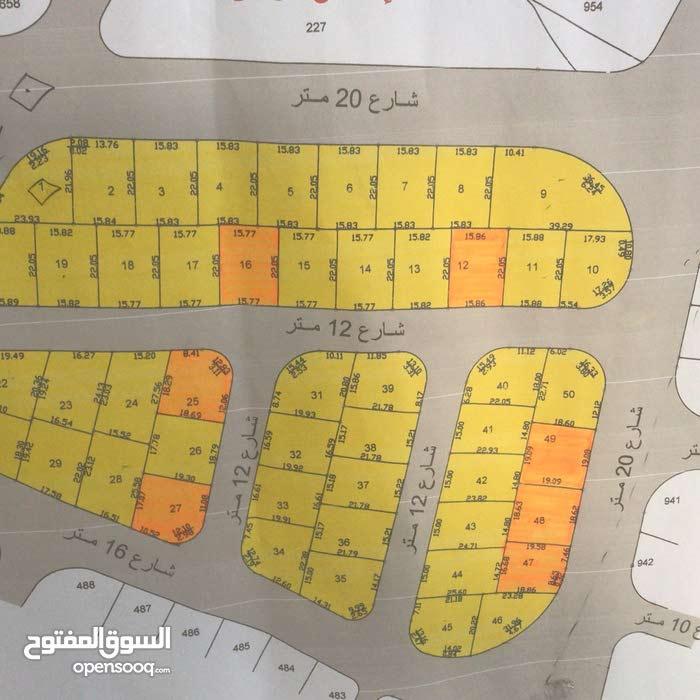 البنيات اسكان الأمانة قطع أراض 330م 350م 370م 400م
