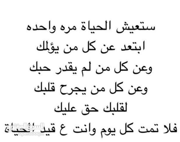 بيت بقلعة سكر طابقين خارطه مبني با1988