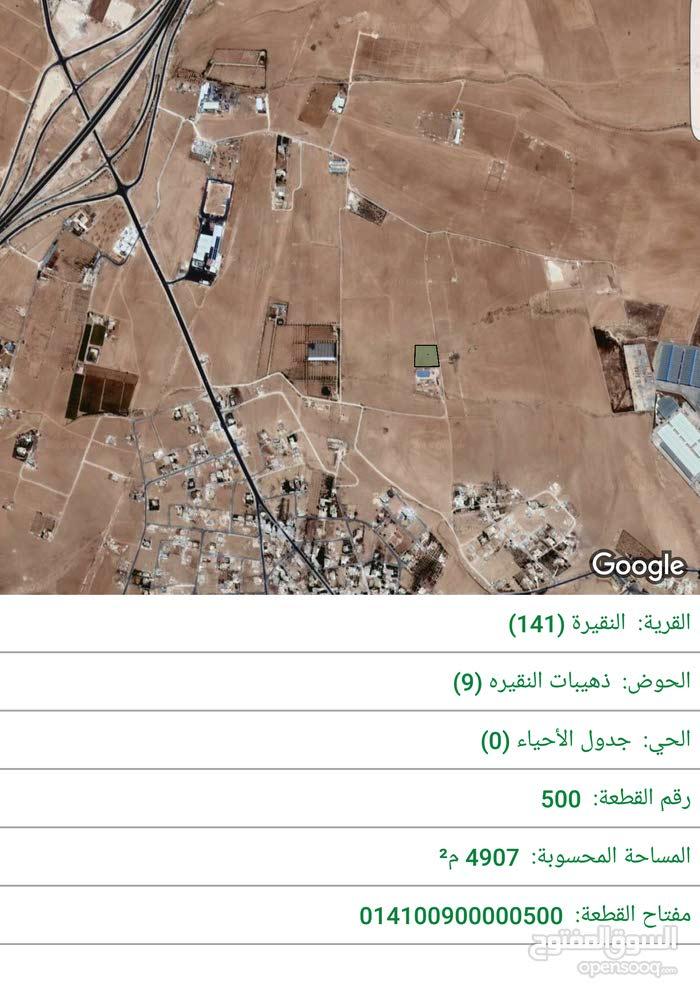 اراضي للبيع على طريق عمان التنموي