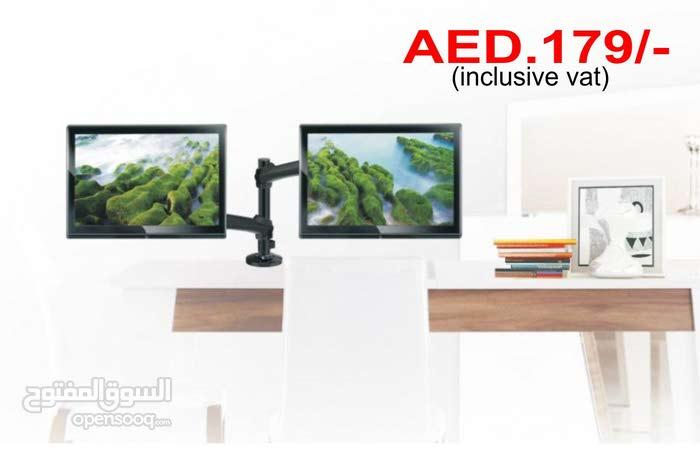Dual Computer Monitor Stand in Dubai
