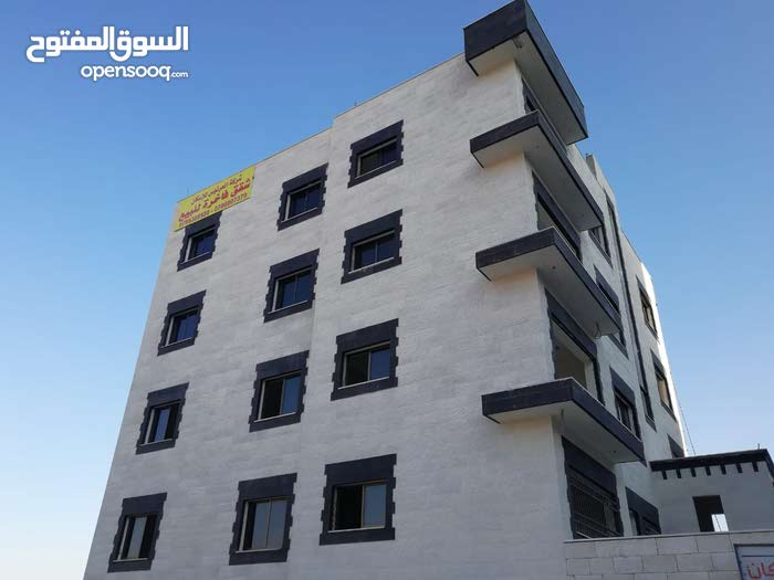 133 sqm  apartment for sale in Amman