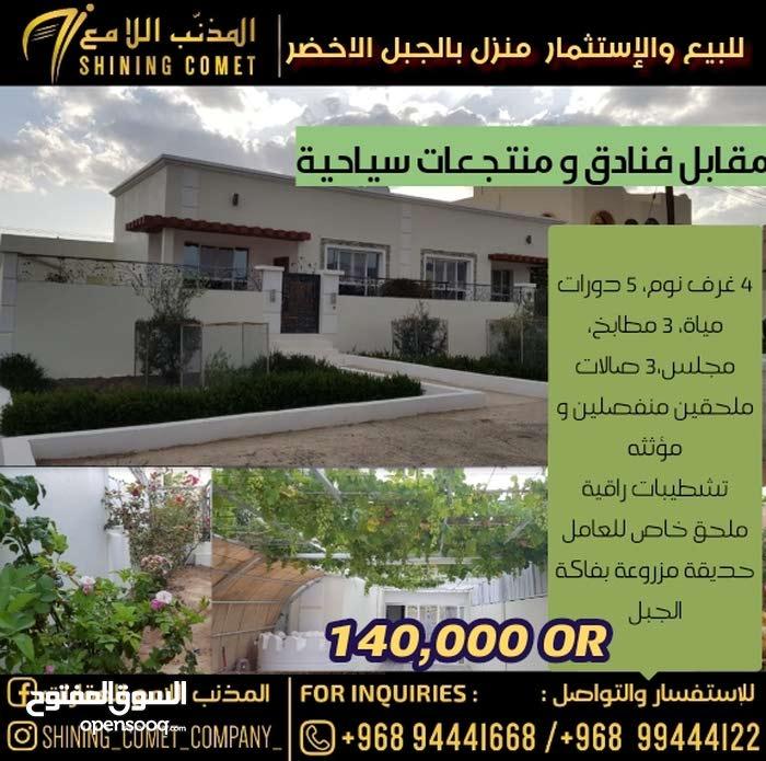 للبيع منزل بالجبل الاخضر مقابل فنادق ومنتجعات سياحية