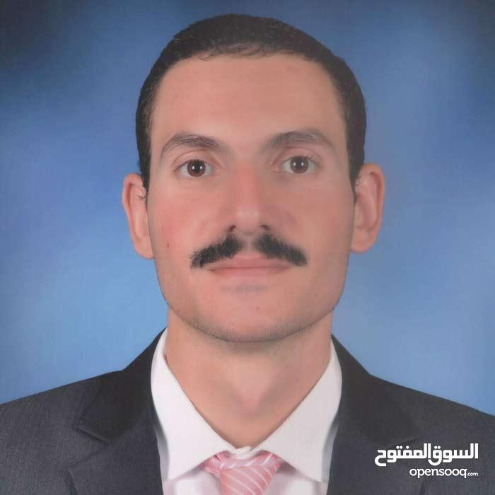 مدرس تربيه اسلامية ولغه عربية