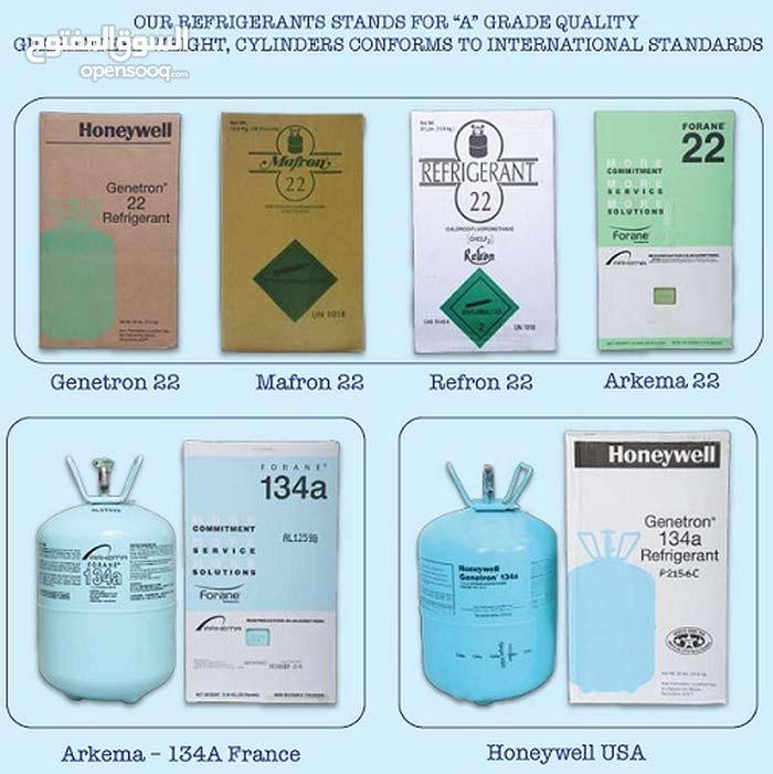 refrigerant gas R22 R134A R404A R410A R123 99 9%
