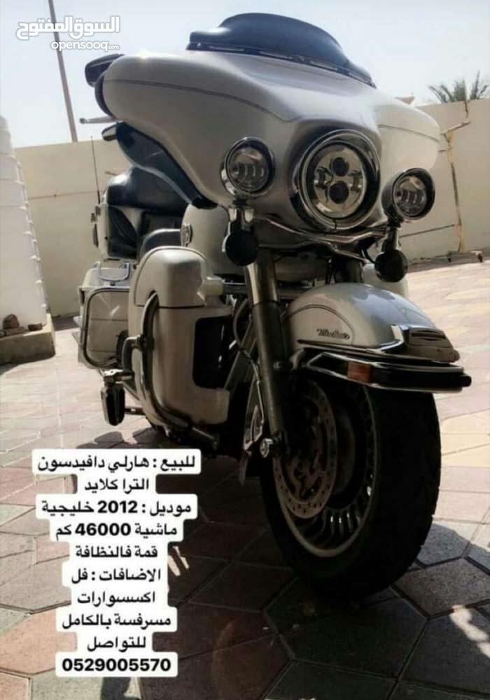 Buy a Used Harley Davidson motorbike made in 2012