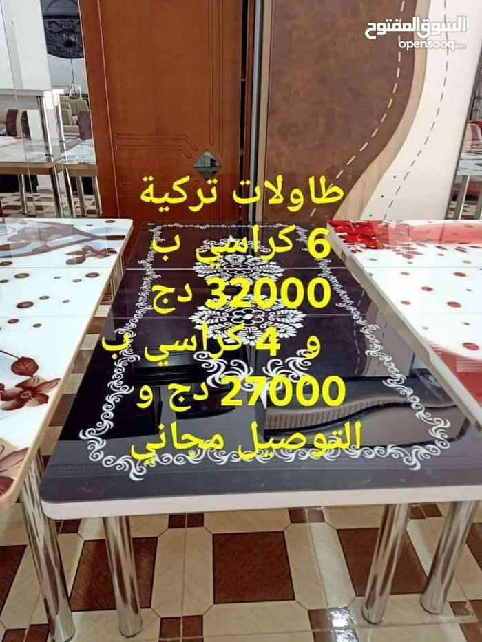 طاولة 6كارسي بسعر مصنع كمية كبيرة مع نوعية رفيعة المستوى مع نقل مجانا ودفع عند ا