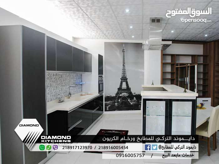 تصاميم دايموند التركي مطبخ أسود مفتوح