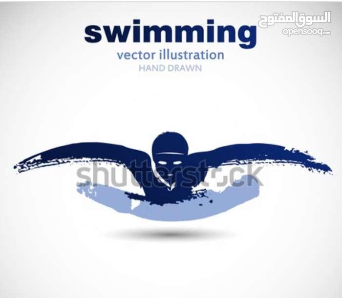 مدرب سباحة واخصائى علاج وظيفى ومدرس تربية رياضية