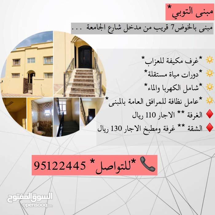 تتوفر في الخـوض السابعة جاهزة للايجار