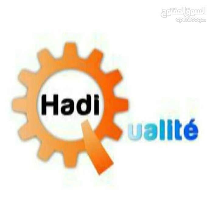 مؤسسة هادي للخدمات العامة بالمغرب