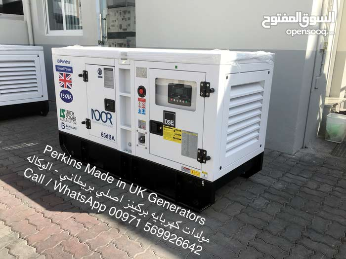 15KVA Perkins made in UK Generators