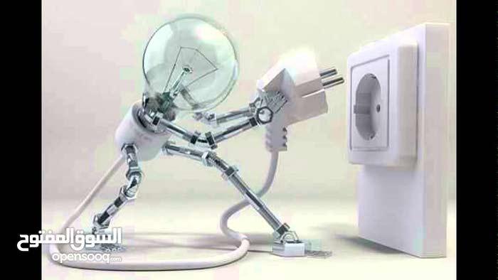 كهربائي منازل ومحلات وتركيب تريات وشاشات نجيك بالتلفون