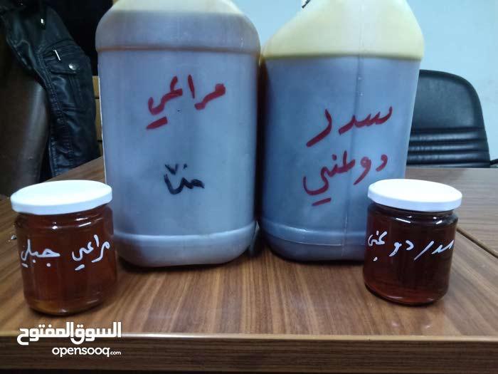عسل يمني طبيعي مكفول بسعر الجمله وسعر التكلفه للمرضى