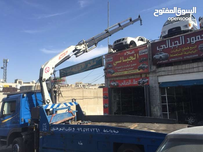 ونشات ابو علي داخل عمان وخارجها