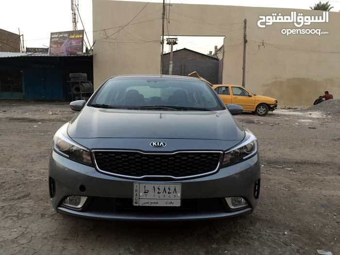 Used 2017 Forte