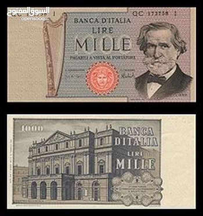 عملة إيطاليا قديمة