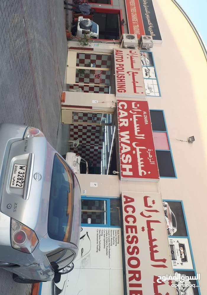 للبيع مغسلة سيارات بسعر لقطة لأسباب خاصة في عجمان ابو خالد 0568802999