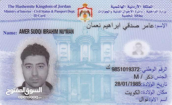 ابحث عن عمل في البحرين