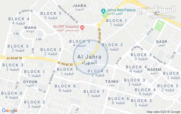 Fourth Floor apartment for rent in Al Jahra