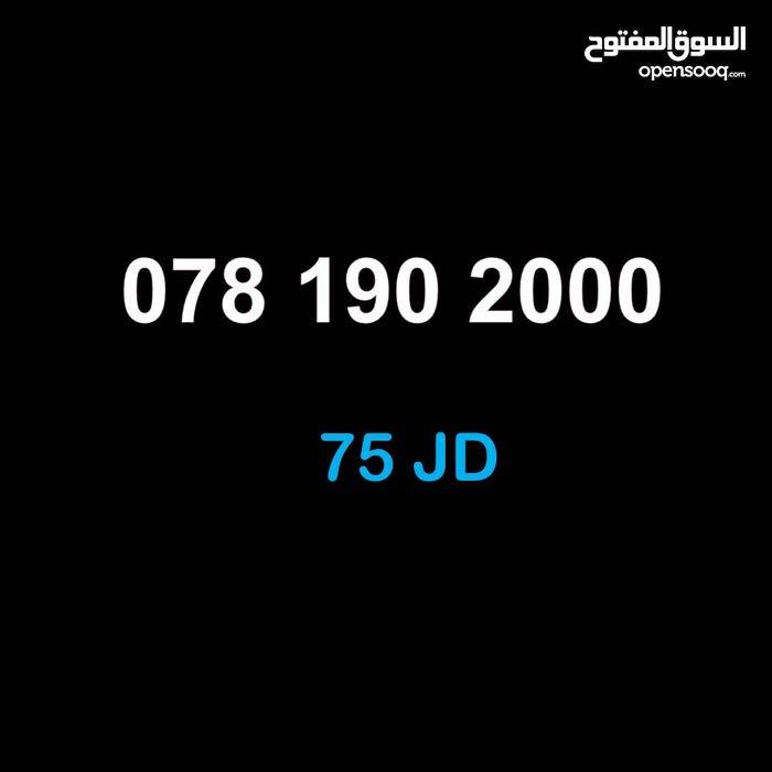 078.190.2000