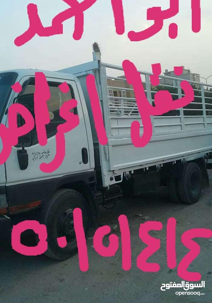 .نقل جميع الاغراض داخل الكويت 50151414