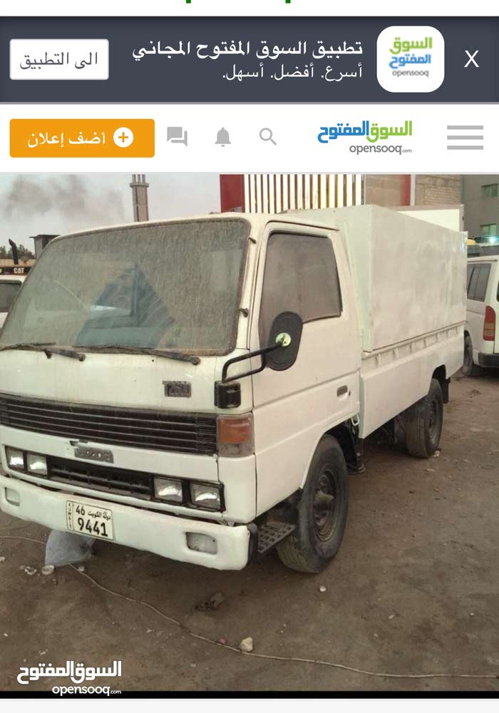 Mazda Other 1992 For sale - White color