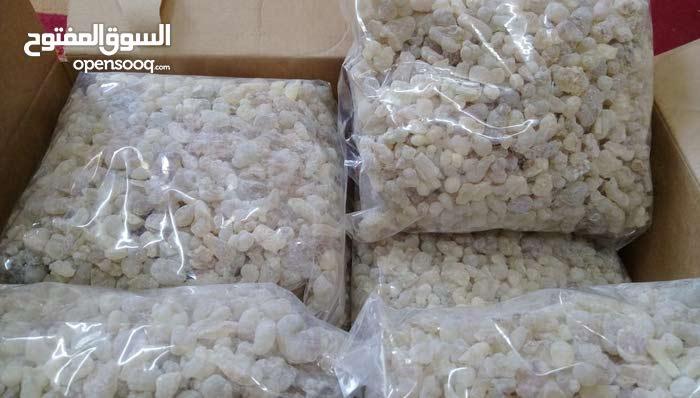 اللبان العماني الحوجري الأصلي بكافة انواعه ومفيد لعدة استخدامات وعلاجات لطلب