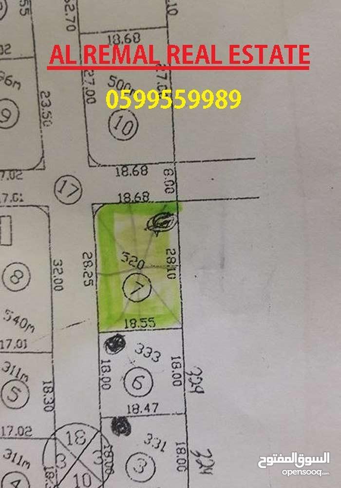 للبيع ارض  سياحية 520 متر علي شارعين شاليهات /النصيرات