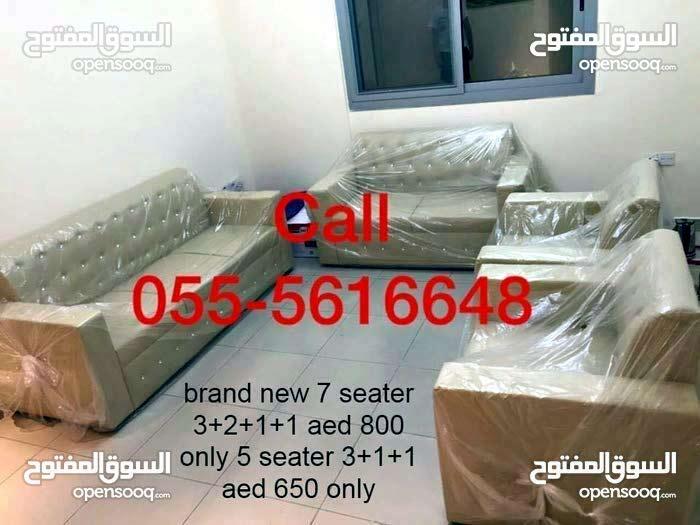 مجموعة أريكة قوية جديدة 7 مقاعد متعددة الألوان المتاحة مثل أسود اللون البني الأح