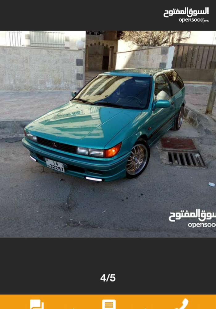 Used 1990 Mitsubishi Colt for sale at best price