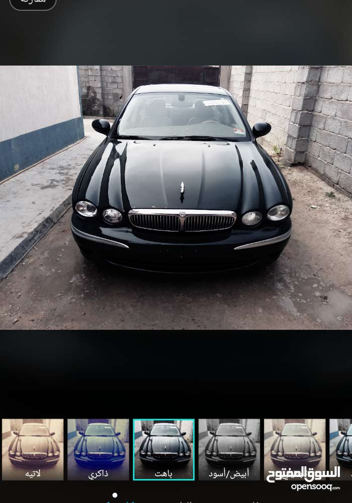 Available for sale! +200,000 km mileage Jaguar X-Type 2003