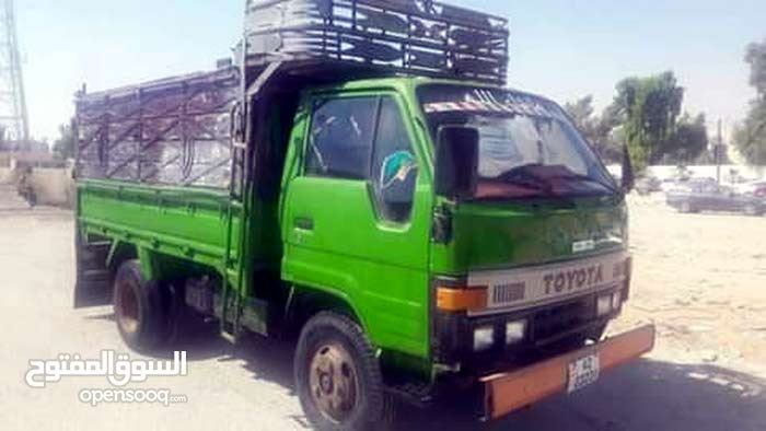 Toyota Dyna 1984 For Sale