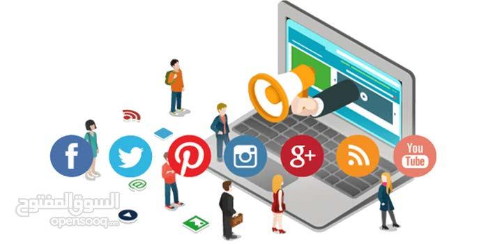 مكاتب للدعاية والإعلان والتسويق الالكتروني