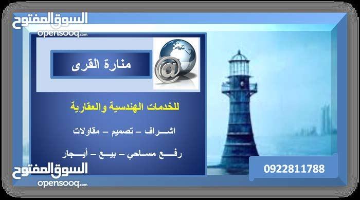 Hai Alandalus neighborhood Tripoli city - 450 sqm house for sale