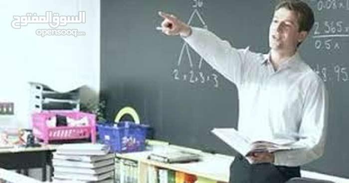 مدرس رياضيات مصرى للمدارس الخاصة والحكومية