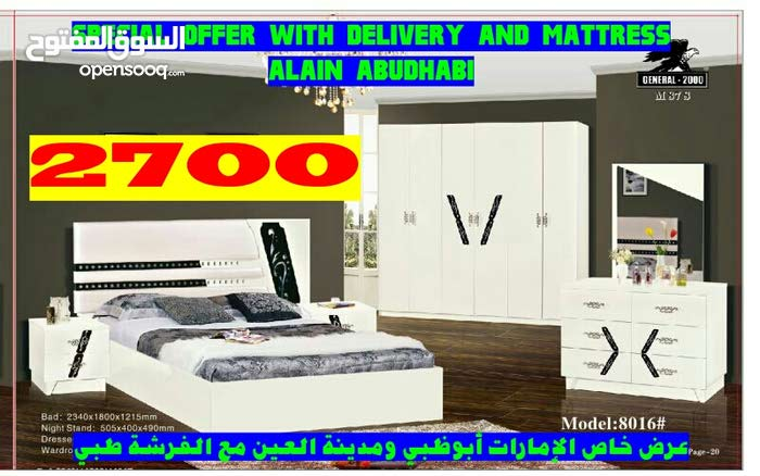 غرفة0507434789