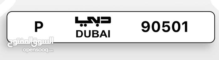 VIP Abu Dhabi number for sale 6006/ 1