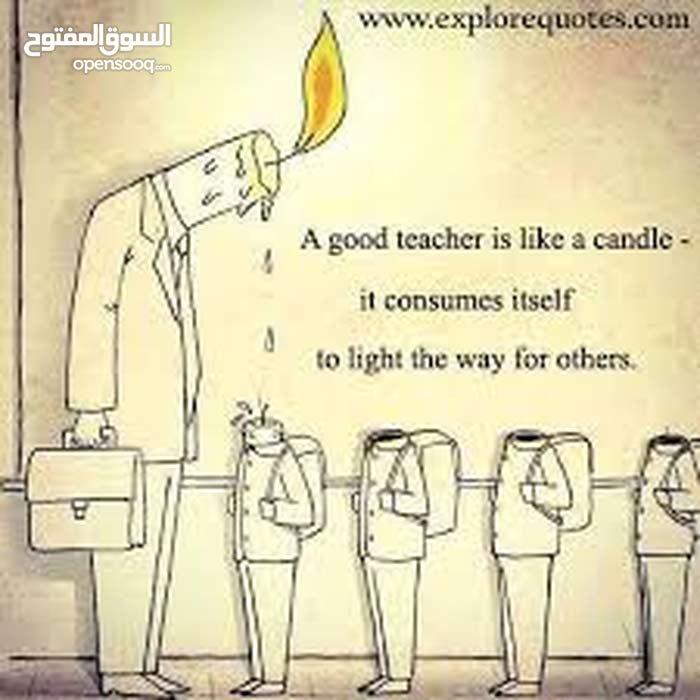 تدريس   مدرس لغة انجليزية