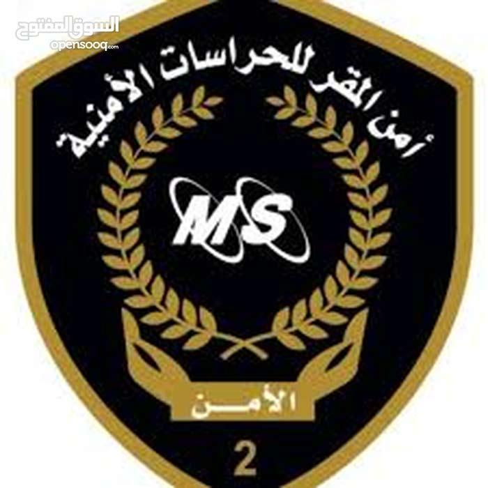 وظائف أمنية بمدينة جدة