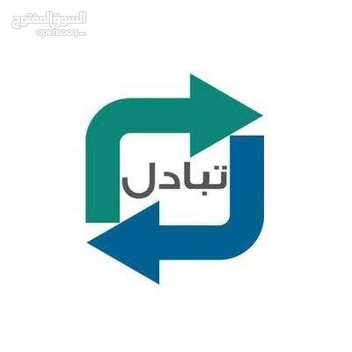مطلوب مصارعه 2018 او 2019 للبدل بسدي قود اوف وار 4