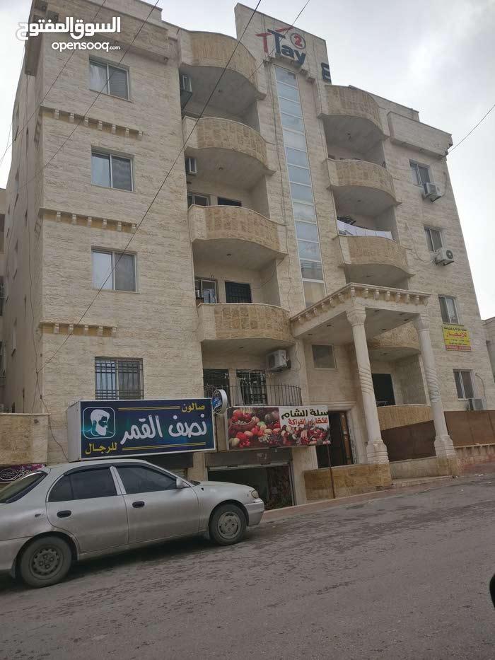 شقة مفروشة قرب دوار اللوازم والبوابة الجنوبية لجامعة اليرموك - بدون عمولة
