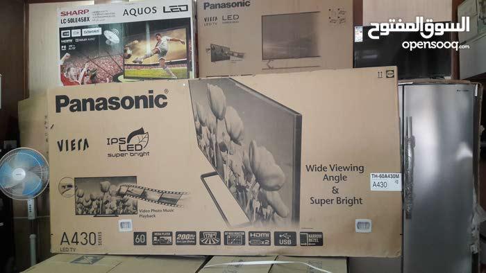 Panasonic 50 inch TV screen