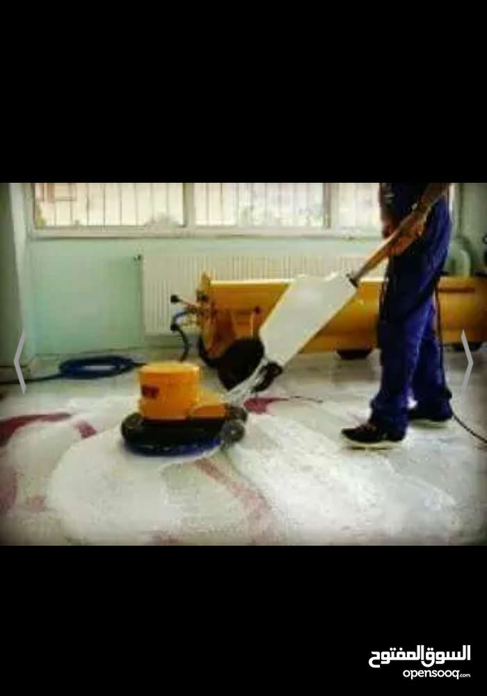 شركة لاميس للتنظيف
