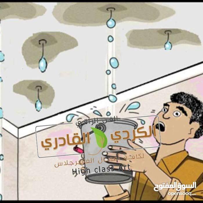 #عزل الاسطح والمسابح والاحواض الاسمنيه وكفالة مدى الحياة سعر متر العزل 15دينار
