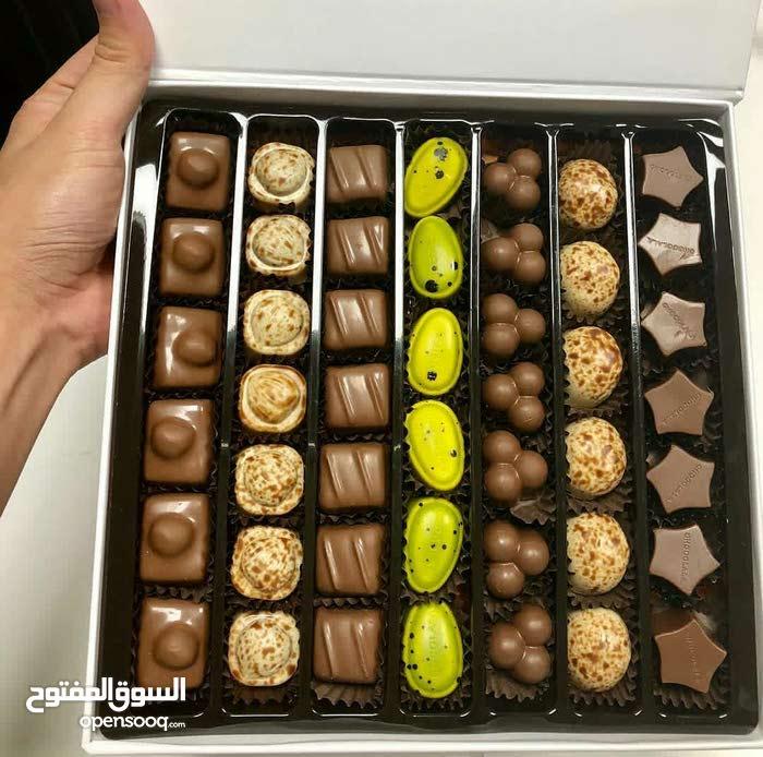 لعشاق الشوكولالا صنعت من افخم وألذ الشوكلاتة الايطاليه والفرنسيه