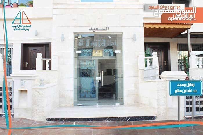 شقة مميزة للبيع في منطقة البيادر من المالك مباشرة
