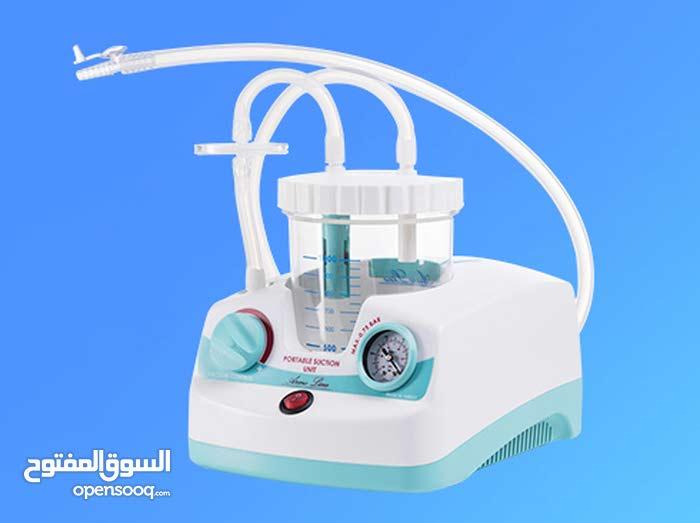 جهاز شفط البلغم والسوائل من الجسم