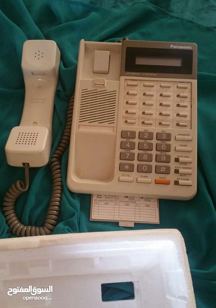 سماعة تليفون ارضي متع بداله