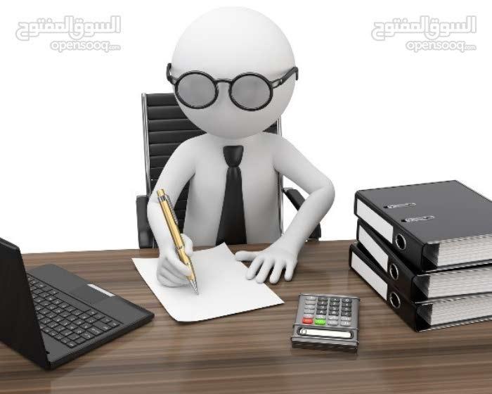 ابحث عن فرصة عمل ( محاسب - مخازن - عمل اداري)